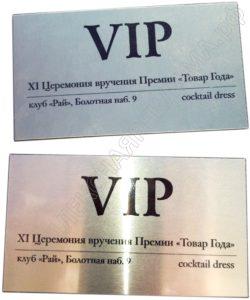ВИП визитки металлические