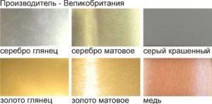 Металл на выбор (серебро, золото, медь)