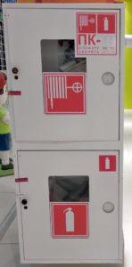 Наклейки, пломбы и знаки оповещения для пожарных щитов