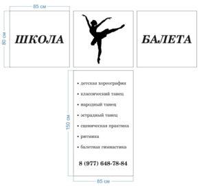 Печать на самоклеющейся плёнке на листах A0, A1, A2, A3, A3+, A4