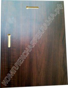 Плакетка деревянная и МДФ для диплома на металле