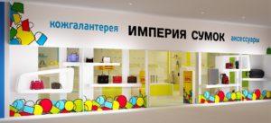Широкоформатная печать Москва на заказ