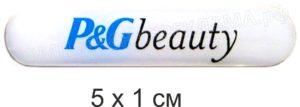 Объемные этикетки для производителя бытовой химии и косметики
