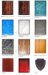 Плакетки (подложки) деревянные на выбор