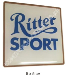 Объемные наклейки для дистрибьютора шоколада Ritter SPORT