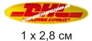 Для компании, предоставляющей услуги по перевозке грузов по всему миру