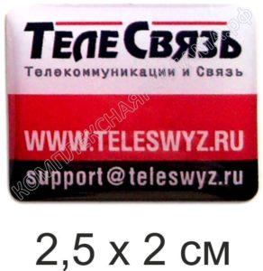 Выпуклые этикетки для телекомманикационной компании