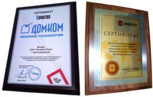 Металлический сертификат