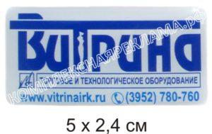 Производители торгового и технического оборудования