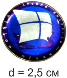 На металлизированной пленке для производителя стекла «Викинг»