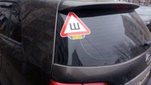 знак шипы с логотипом