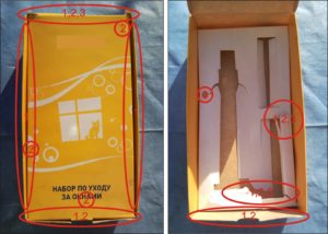 Набор для ухода за окнами в картонной упаковке - коробке