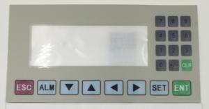 Накладка мембранная - шильдик на панель оборудования