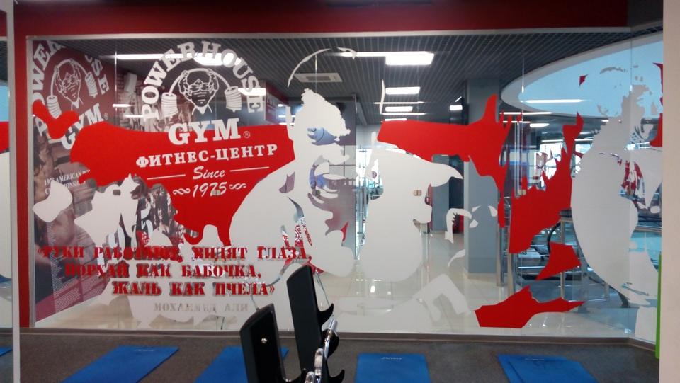 Наклейки на большие стёкла