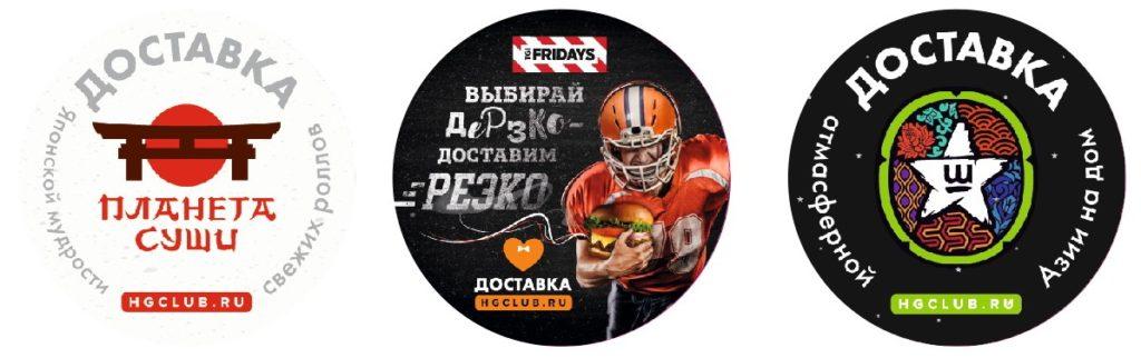 Самоклейка на заказ в Москве