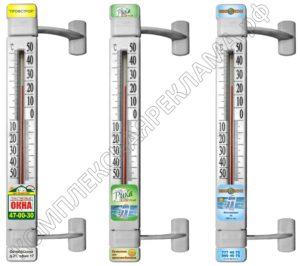 Термометры оконные уличные с рекламой на заказ