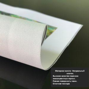 Холст для печати натуральный или синтетический