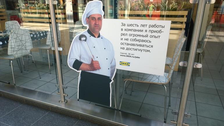 Наклейка на стекло в торговом центре