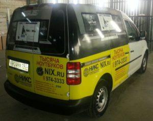 Изготовление рекламы на автомобиль Volkswagen Caddy