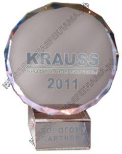 Статуэтка Краус, сувенирная продукция из стекла Krauss