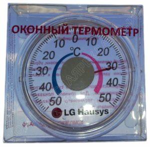 термометр биметаллический в упаковке