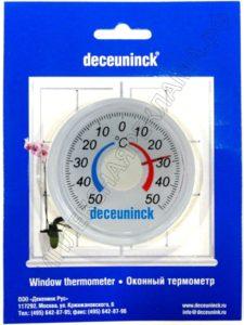 круглые биметаллические градусники под заказ