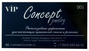 VIP визитки металлические