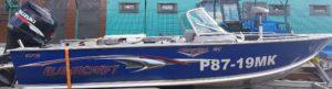 Наклейки на лодку и катер