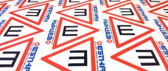 Знаки Шипы с логотипом