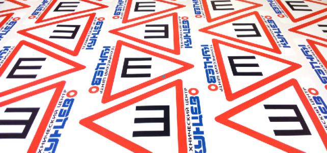 Знак шипы с логотипом на заказ