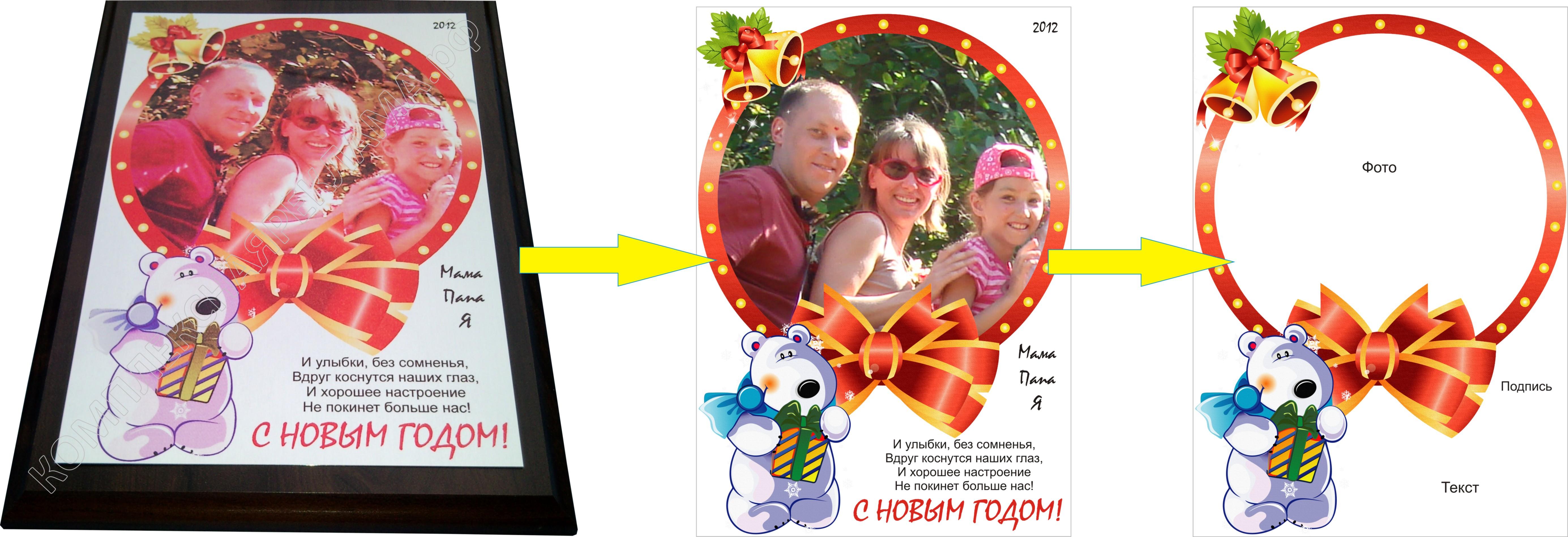 Плакетка наградная – лучший подарок на любой праздник