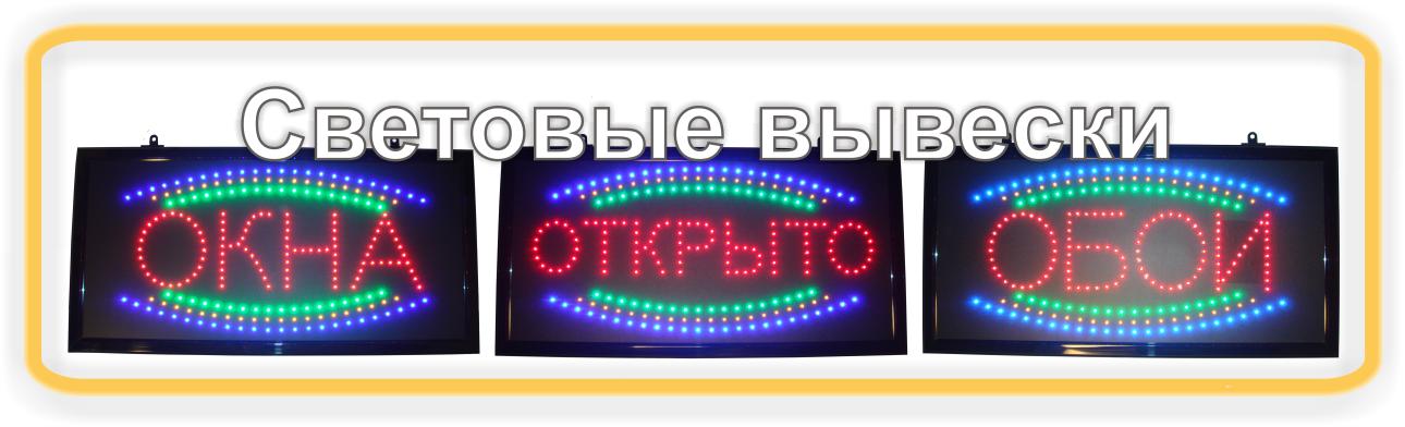 Термометры оконные уличные с логотипом